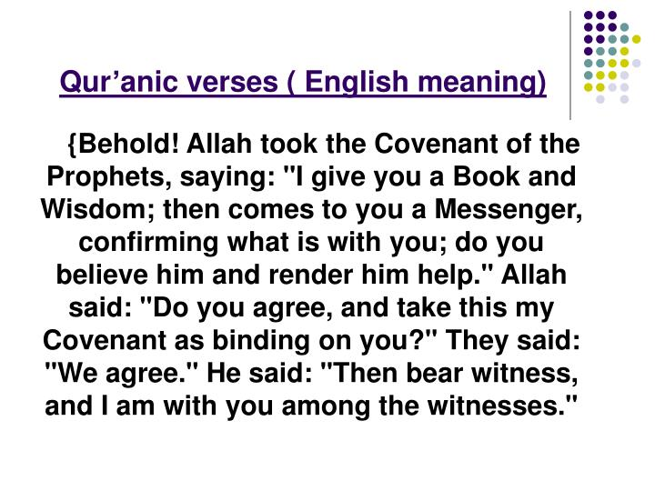 Qur'anic verses ( English meaning)