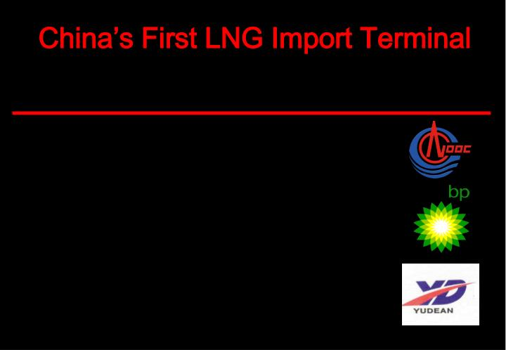 China s first lng import terminal