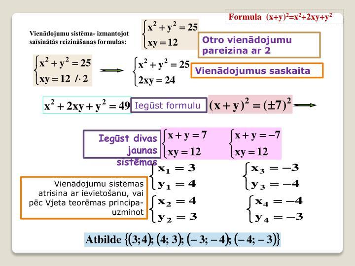 Formula  (x+y)