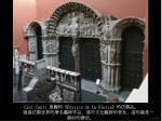 cast court portico de la gloria