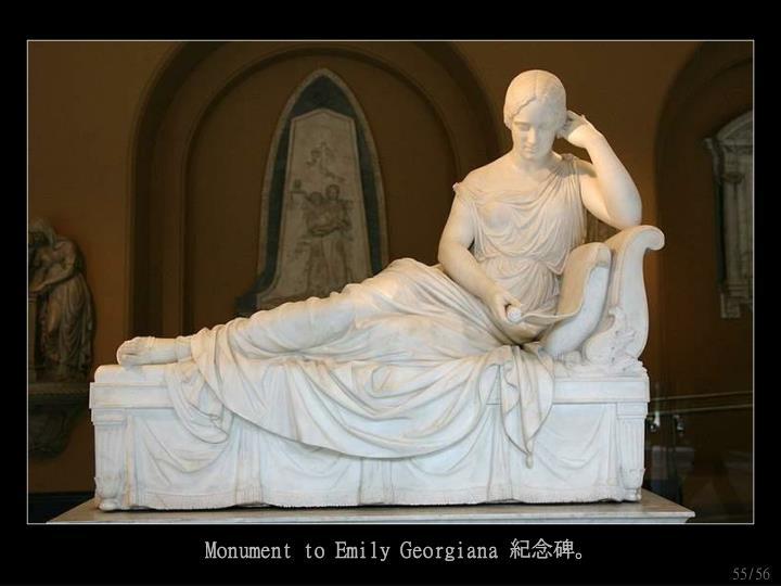 Monument to Emily Georgiana
