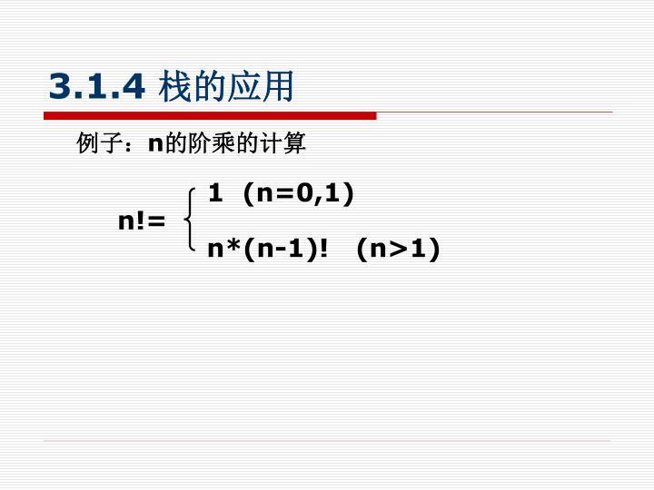 1  (n=0,1)