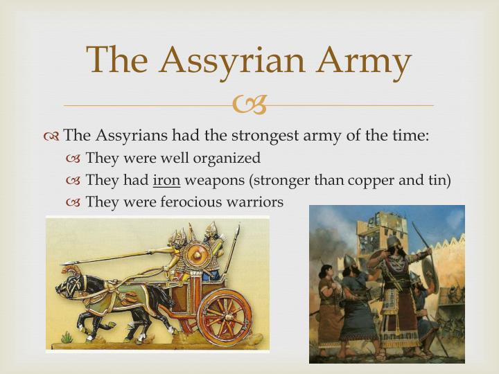 The assyrian army