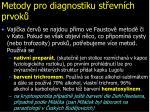 metody pro diagnostiku st evn ch prvok
