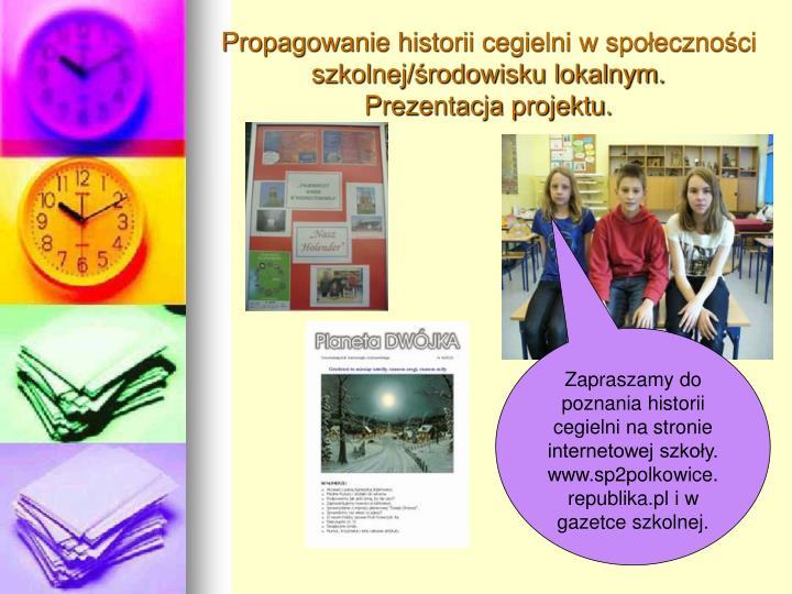 Propagowanie historii cegielni w społeczności szkolnej/środowisku lokalnym.