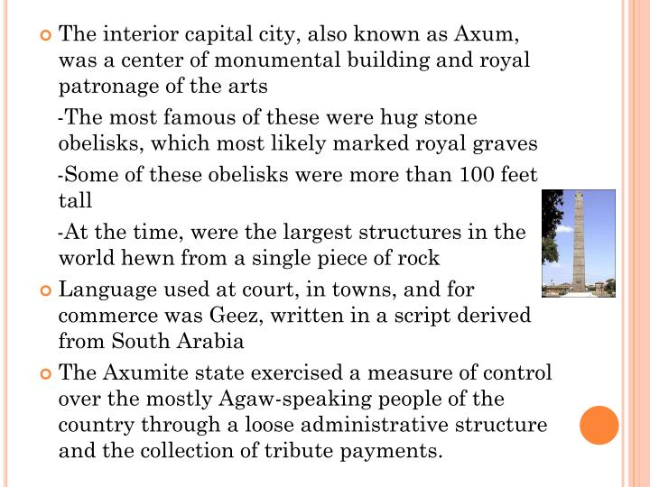 The interior capital city, also known as Axum, was a center of monumental building and royal patronage of the arts