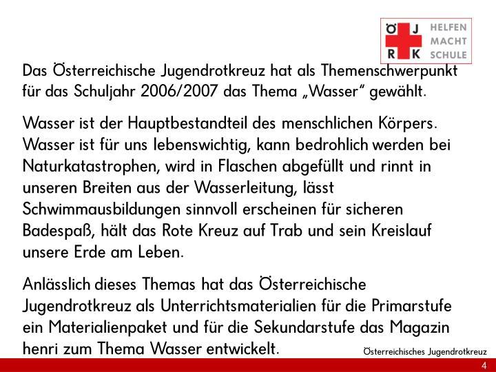 """Das Österreichische Jugendrotkreuz hat als Themenschwerpunkt für das Schuljahr 2006/2007 das Thema """"Wasser"""" gewählt."""