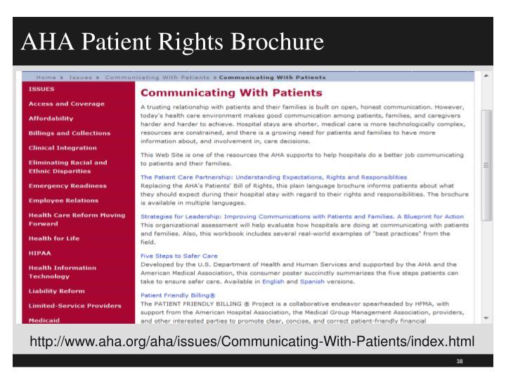 AHA Patient Rights Brochure