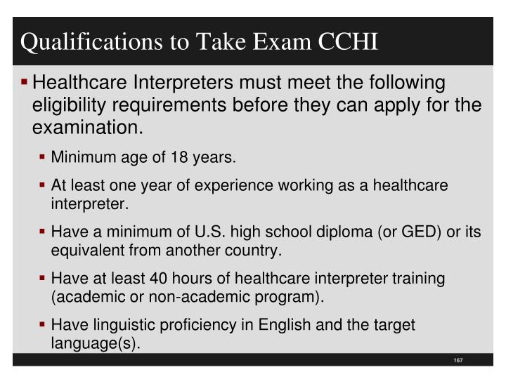 Qualifications to Take Exam CCHI