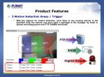 product features6