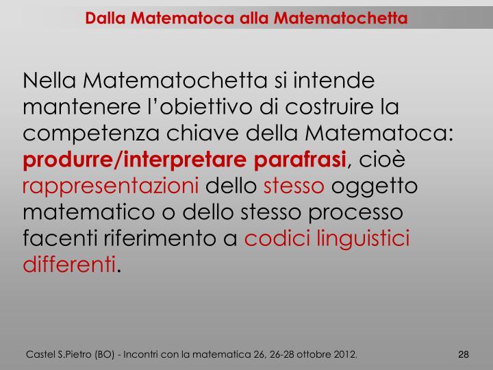 Dalla Matematoca alla Matematochetta
