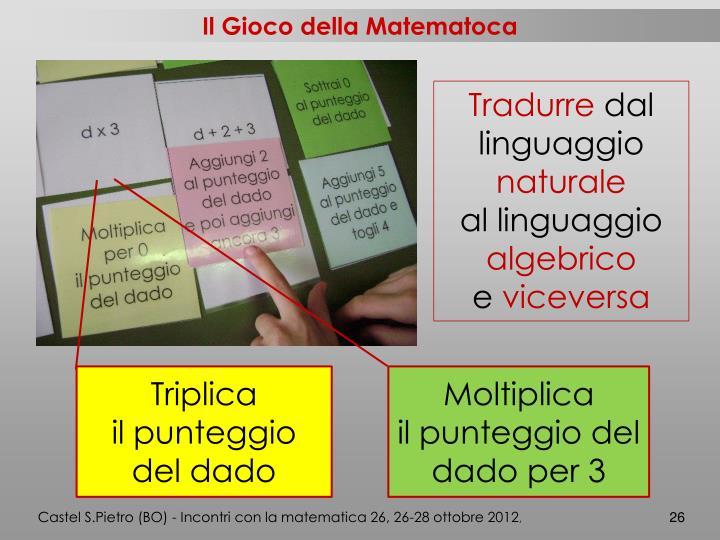 Il Gioco della Matematoca
