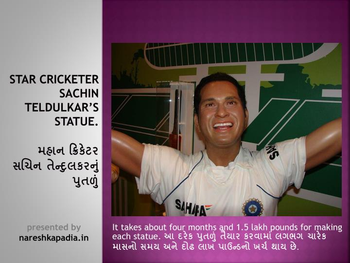 star cricketer