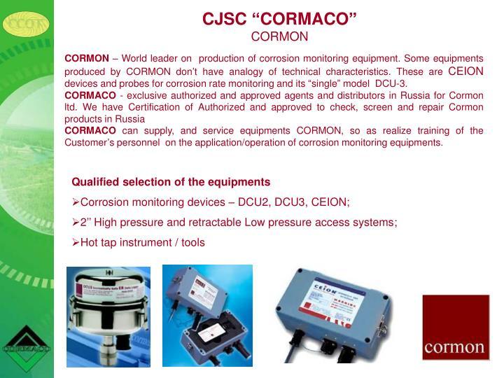 "CJSC ""CORMACO"""