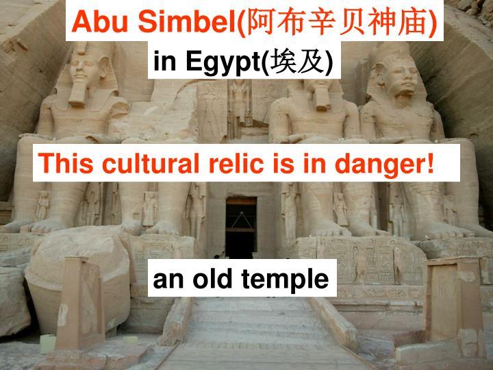 Abu Simbel(