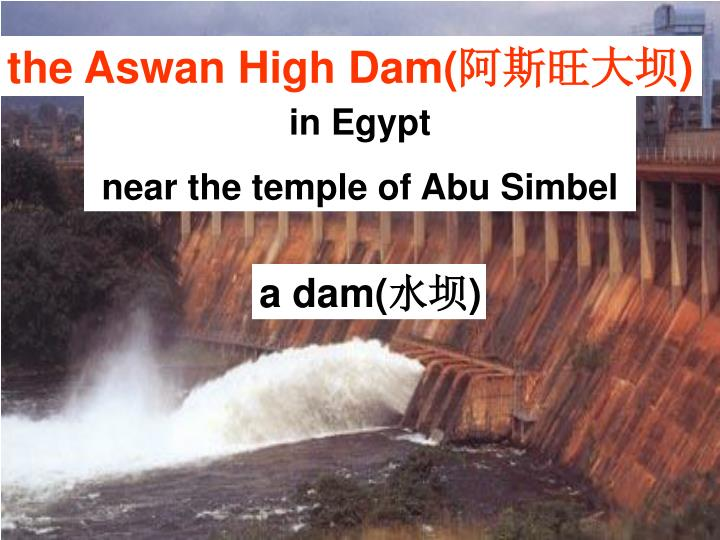 The Aswan High Dam(