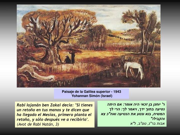 Paisaje de la Galilea superior - 1943