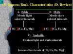 iv igneous rock characteristics d review