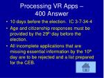 processing vr apps 400 answer