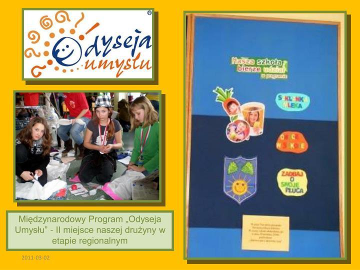 """Międzynarodowy Program """"Odyseja Umysłu"""" - II miejsce naszej drużyny w etapie regionalnym"""
