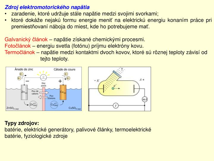 Zdroj elektromotorického napätia