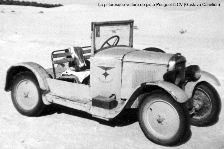 La pittoresque voiture de piste Peugeot 5 CV (Gustave Camilieri)