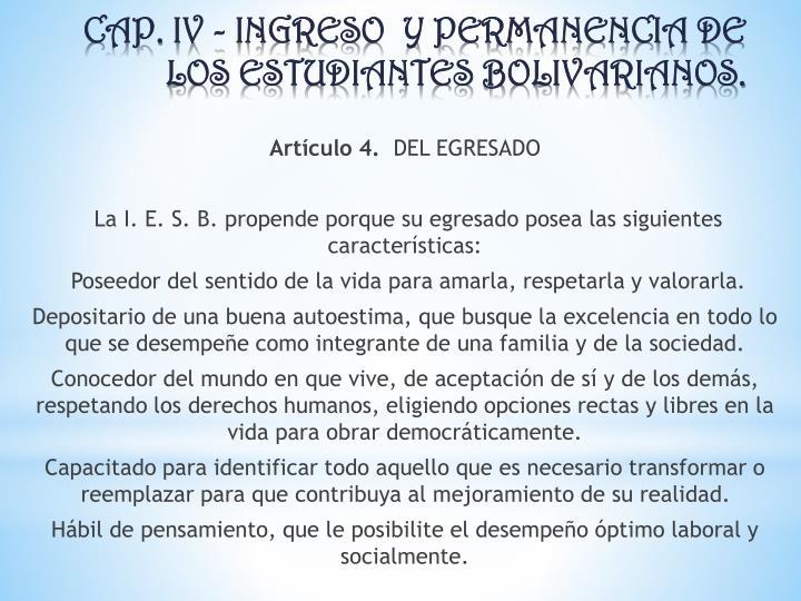 Artículo 4.