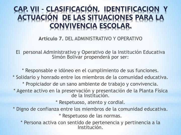 Artículo 7.