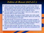 editto di rotari 643 d c composizione pecuniaria1