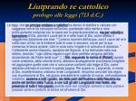 liutprando re cattolico prologo alle leggi 713 d c