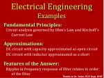 electrical engineering examples