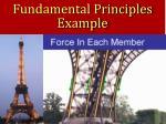 fundamental principles example