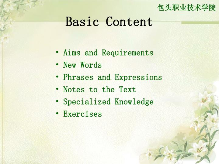 Basic Content