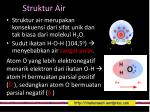struktur air