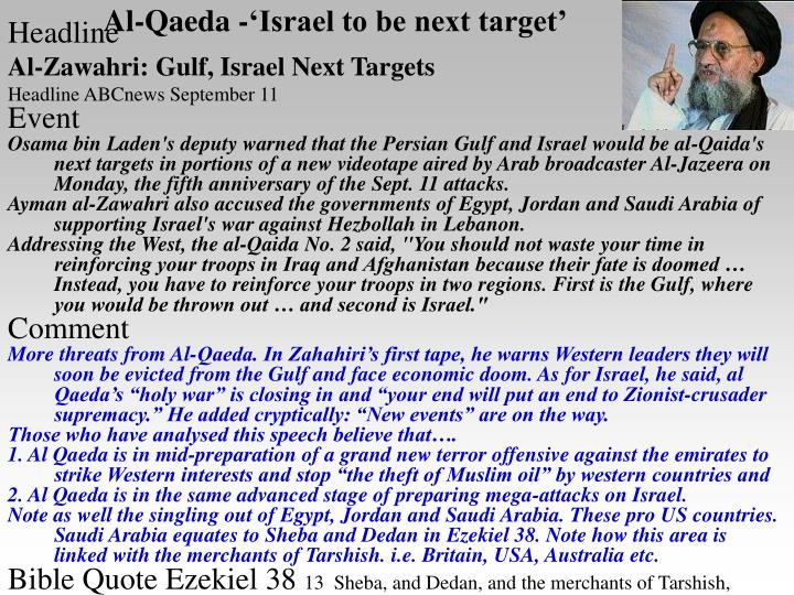 Al-Qaeda -'Israel to be next target'