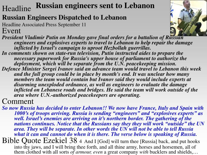 Russian engineers sent to Lebanon