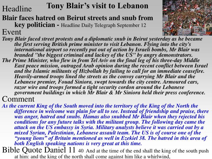 Tony Blair's visit to Lebanon