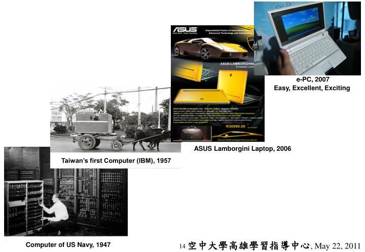 e-PC, 2007
