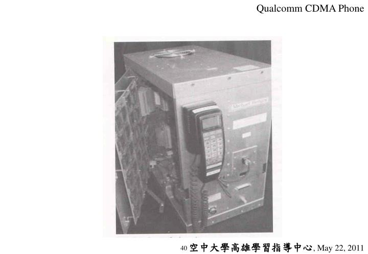 Qualcomm CDMA Phone