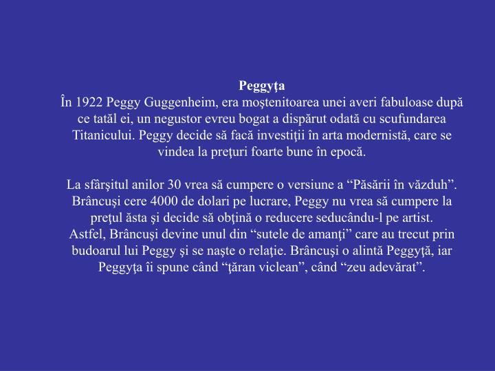 Peggyţa