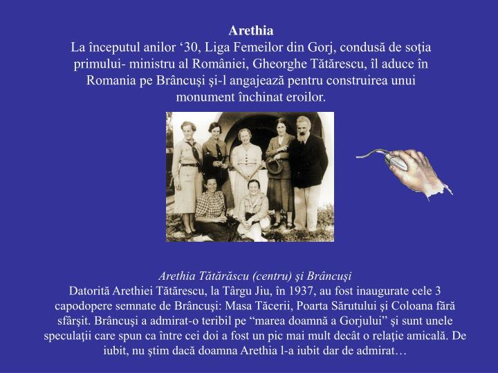 Arethia