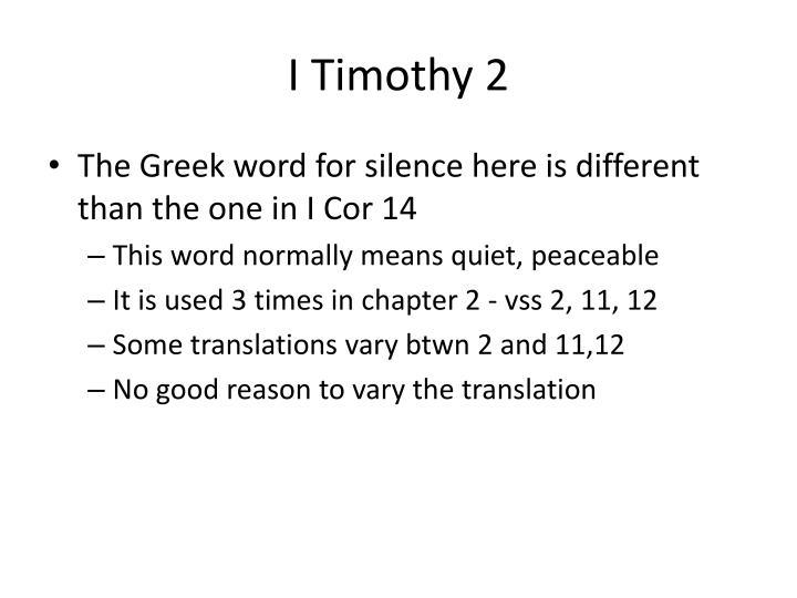 I Timothy 2