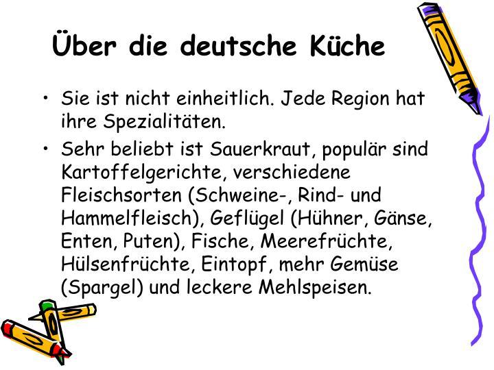 Über die deutsche Küche
