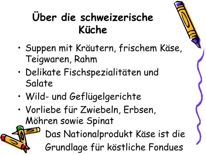 Über die schweizerische Küche