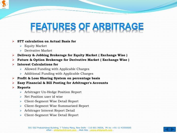 Features of Arbitrage