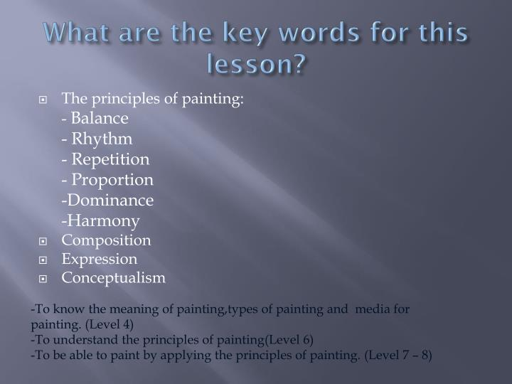 What are the key words for this lesson?
