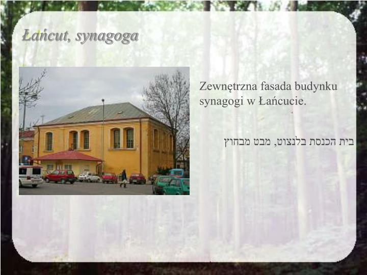 Łańcut, synagoga