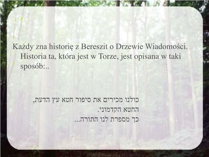 Każdy zna historię z Bereszit o Drzewie Wiadomości. Historia ta, która jest w Torze, jest opisana w taki sposób:..