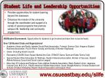 student life and leadership opportunities