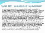 curso 300 composici n y conversaci n2
